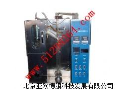 减压馏程测定仪/馏程测定器/石油产品减压馏程测定仪