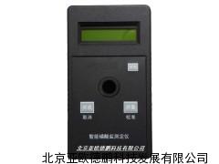 磷酸盐水质测定仪/磷酸盐测定仪/磷酸盐检测仪