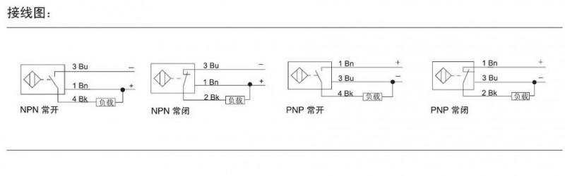 接近开关和光电开关的接线图