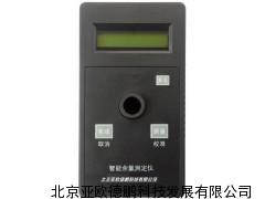 总氯水质测定仪/总氯测定仪/水中总氯检测仪
