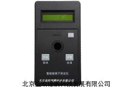 硫离子水质测定仪/硫离子检测仪/水中硫离子检测仪