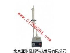 石油产品水分测定仪/石油产品水分测定器/水分测定仪