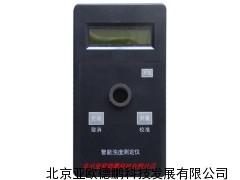 智能浊度水质测定仪/浊度测定仪/水中浊度检测仪