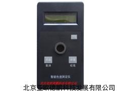 智能色度水质测定仪/色度水质测定仪/色度检测仪仪