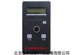 总硬度水质测定仪/总硬度测定仪/总硬度检测仪