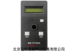 智能COD水质测定仪/COD水质测定仪/COD测定仪/检测仪
