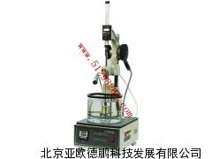 针入度试验器(测石蜡)(带恒温浴)/针入度试验仪