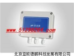 DP-PB-201 pH变送器/pH变送仪