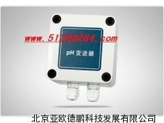 DP-PB-200 pH变送器 /pH变送仪