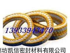 盘根环垫片,芳纶盘根环,石墨芳纶盘根环