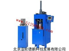 DP-SYD-XY150旋转压实仪/压实仪