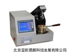 自动开口闪点试验器/石油产品自动开口闪点试验仪
