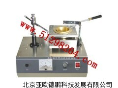 克利夫兰开口闪点试验器(2008标准)/开口闪点试验仪