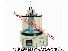 石油产品运动粘度测定器/运动粘度测定仪