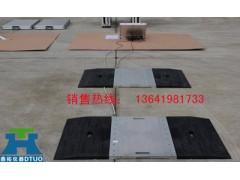上海20T便携式轴重仪-路政局专业可移动轴重秤
