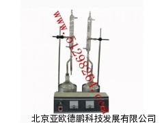 石油产品水分试验器/石油产品水分试验仪/水分试验器