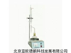 石油产品水分试验器/石油产品水分测试仪