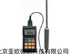 化工水分仪 数字水分仪