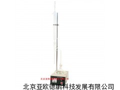 原油水含量试验器/原油水含量试验仪