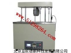 锈蚀腐蚀试验器/石油产品锈蚀腐蚀试验器