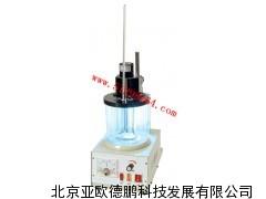 润滑脂滴点试验器(油浴)/润滑脂滴点试验仪