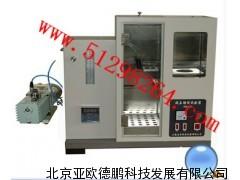 减压馏程测定器/减压馏程测定仪