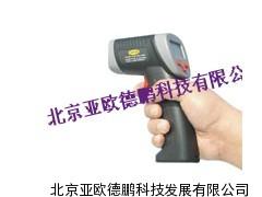 红外测温仪/手持式红外测温仪