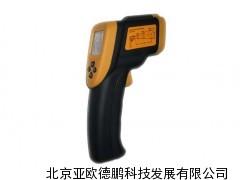 手持式红外测温仪/温度检测仪