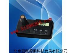 镍测定仪/镍检测仪/镍分析仪/便携式镍测定仪
