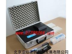 水质多参数测定仪/水质快速测试箱(全中文菜单)