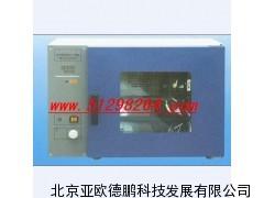 电热恒温干燥箱/恒温干燥箱/干燥箱