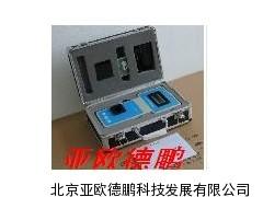 便携式二氧化氯测试仪/二氧化氯检测仪/二氧化氯分析仪
