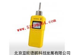泵吸式二氧化氯气体检测仪/手持式二氧化氯检测仪