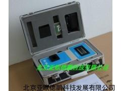 铝离子测试仪/铝离子检测仪/水中铝离子检测仪