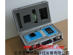 8参数水质分析仪/多参数水质分析仪/水质分析仪