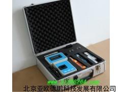 6参数水产养殖水质分析仪/水产养殖水质分析仪