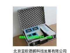 泳池水质分析仪/便携式多功能泳池水质检测仪