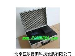 全中文20参数水质检测仪/20参数水质检测仪