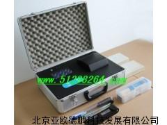 25参数全中文水质测定仪/多参数水质测定仪