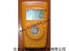 便携式磷化氢检测报警仪/磷化氢报警仪/气体检测仪