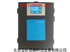 高量程在线浊度仪/在线浊度仪/浊度仪/高量程浊度仪