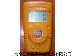 二氧化硫检测报警仪/便携式二氧化硫气体检测仪
