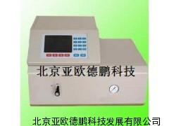 气中氢含量测定仪/氢含量测定仪/氢含量检测仪仪