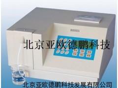 氨氮测定仪/氨氮检测仪/纳氏试剂比色法