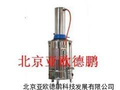 自动断水型不锈钢电热蒸馏水器 不锈钢电热蒸馏水器 蒸馏水器