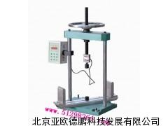 手动人造板试验机/人造板试验机