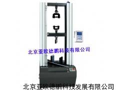 人造板万能试验机/万能试验机