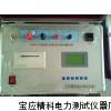 供应数字直流电阻测量仪/厂家直销