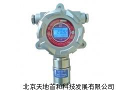 MIC-500-Ex可燃气体报警仪,固定式可燃气体测试仪