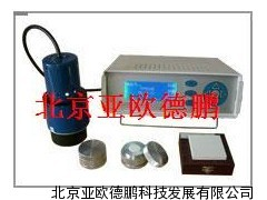 DP-WSI白度色度计/白度色度仪/色度计